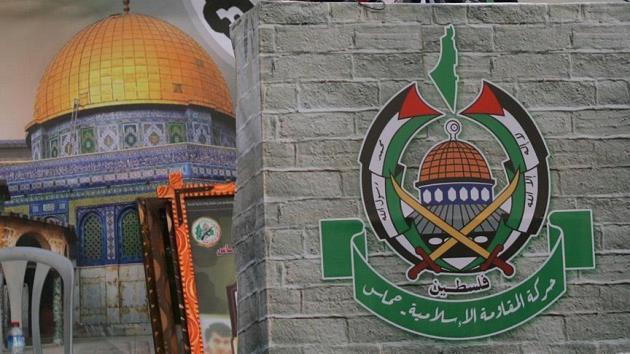 Hamas ABD'yi saldırılara ortaklıkla suçladı