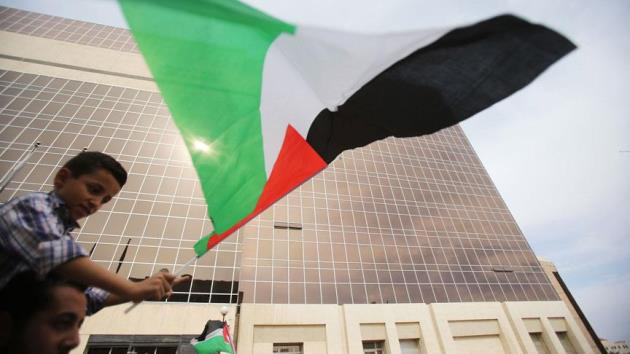 Hamas'tan 'İsrail kararına' tepki