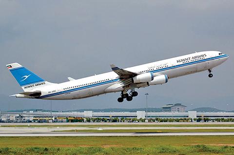 Kuveyt'ten Beyrut'a yönelik tüm uçuşlar durduruldu