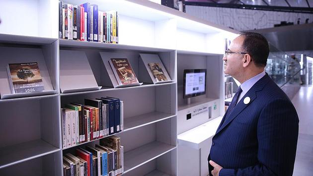 Bekir Bozdağ, Katar Ulusal Kütüphanesinin açılışına katıldı