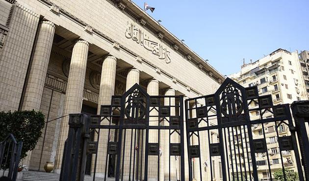 Mısır'da eski futbolcu ve bin 528 kişi üçüncü kez 'terör listesinde'