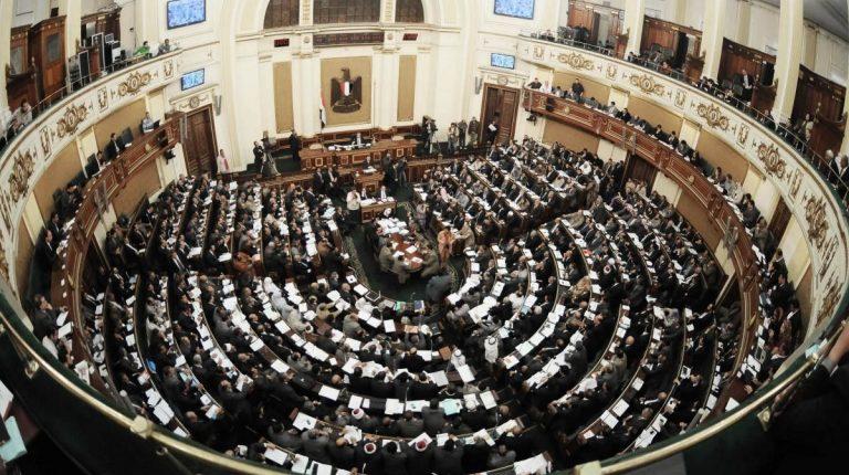 Mısır'da 299 kişi terör listesinden çıkarıldı