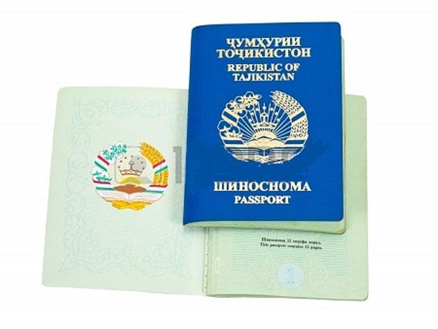 Orta Asya'da en pahalı pasaport Tacikistan'ın