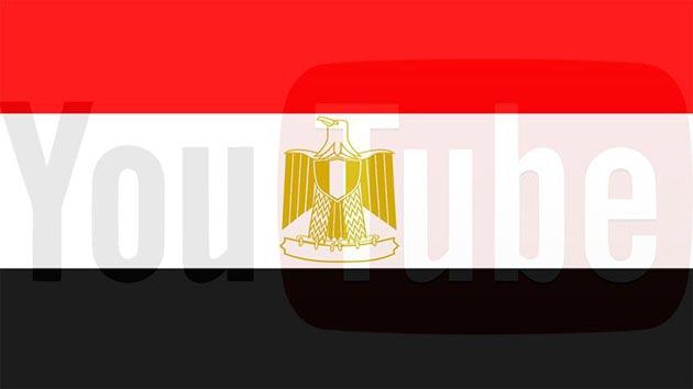 Peygambere hakaret içeren filmi yayınlayan Youtube'a erişim yasağı