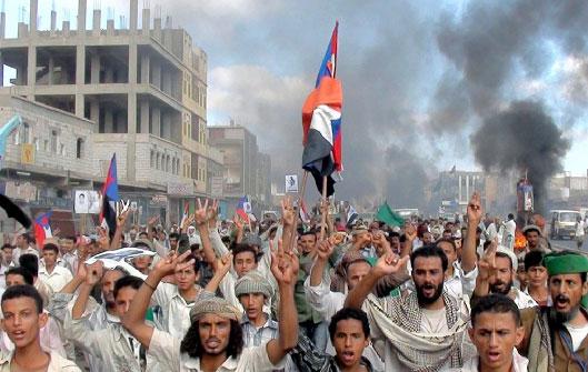 Yemen'de elektrik kesintileri protesto edildi