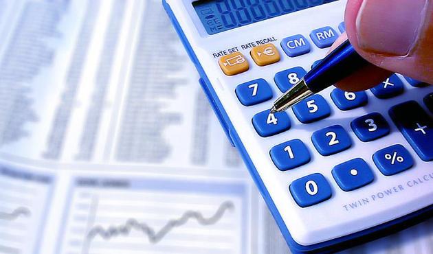 Maliye Bakanlığı vergi müfettiş yardımcıları alacak