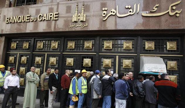 Mısır müftüsü 'Bankacı' oldu