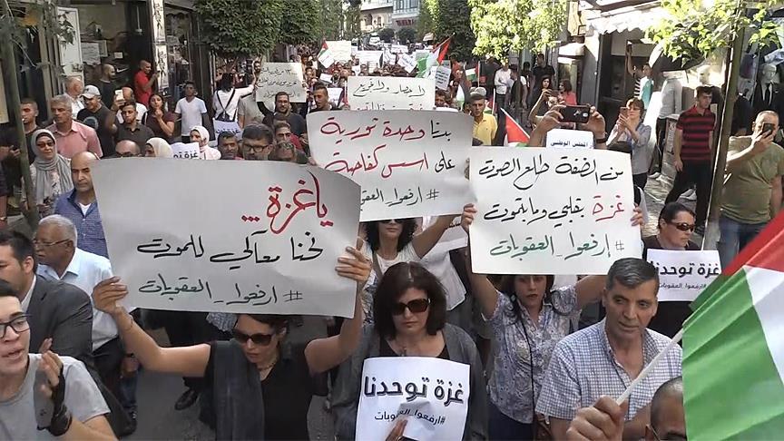 Ramallah'ta Gazze'ye destek yürüyüşü