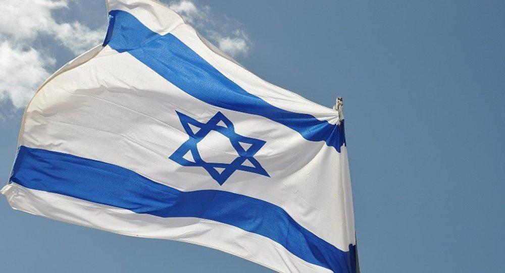 İsrail'in 'Yahudi Devleti' yasası parlamentoda