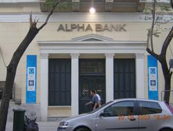 Abank'ın talibi eski Yunan ajanı çıktı