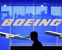 Boeing'e AWACS cezası