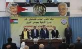 Filistin'deki Son Gelişmeler Işığında Fetih...