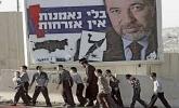 İsrail'de Dini Partiler ve Politik Etkileri