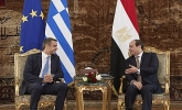 Yunanistan-Mısır Deniz Yetki Alanlarını Sınırlandırma...