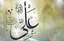 TARİHTE BUGÜN(23 Ocak): Hazreti Ali (RA) Şehit Oldu