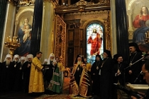 Moskova Kilisesi ile Fener Rum Patrikhanesi arasında Kiev krizi