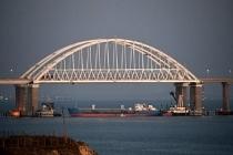 BMGK'dan Rusya-Ukrayna gerginliği için acil toplantı