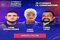 Habib Nurmagomedov, Synergy Global Forum'da konuşacak