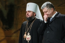 ABD'den Ukrayna'nın Kilise ayrılığına tebrik