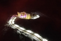 Ermeni oligarklardan hazineye milyonlarca dolar bağış