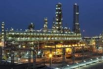 Katar OPEC'ten çekiliyor