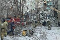Rusya'da gaz patlaması: 4 ölü