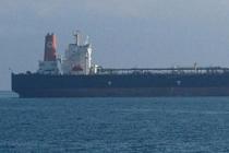 İran Devrim Muhafızları BAE'ye kaçak akaryakıt taşıyan gemiye el koydu