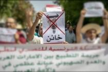 BAE'deki siyasi muhalifler İsrail ile normalleşmeye karşı direniş birliği kurdu