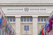 Suriye Anayasa Komitesi toplantılarının üçüncü turu başladı