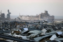 Beyrut Limanı'nda 4 tondan fazla amonyum nitrata rastlandı