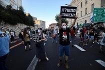 İsrail'de 'Siyah Bayraklılar Hareketi'nin gösterileri devam ediyor