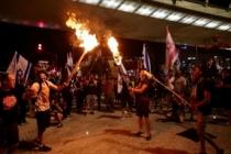 Netanyahu karşıtı gösteriler devam ediyor