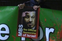Suudi Arabistan-İsrail ilişkilerinde de normalleşme muhtemel