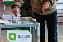 Gürcistan'daki genel seçimde Gürcü Hayali partisi önde