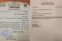 Libya'daki gizli pazarlık ortaya çıktı! İşte o mektup