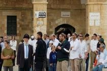 Aksa muhafızları ve Fanatik Yahudiler arasında arbede | VİDEO