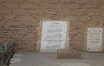 Son Şeyhülislamlardan Mustafa Sabri Efendi'nin mezar taşı