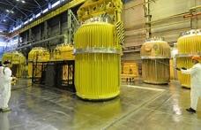 Türkiye Atom Enerjisi Kurumunun sorumlulukları değişti