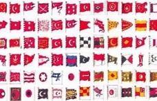 Osmanlı'nın bayrak ve sancakları