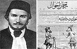 Demokrasiyi ilk dile getiren gazete: Tercüman-ı Ahval