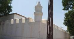 Somali'nin en eski camisi: Arba'a Rukun