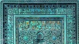 Beyhekim Camii'nin çini mozaikli mihrabı Berlin'de