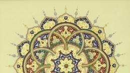 Muhyiddin Şekûr'un Su Üstüne Yazı Yazmak kitabından 15 alıntı