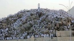 Arafat'ta Lebbeyk Allahümme Lebbeyk,...