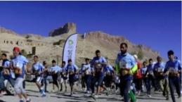 Sarı sıcak Afganistan