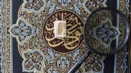 Endonezya'daki küçük el yazması Kur'an-ı Kerim