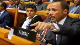 Kuveyt Meclis Başkanı: Türkiye muz cumhuriyeti değildir