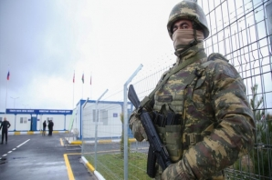 Türk-Rus Ortak Gözlem Merkezi faaliyete başladı
