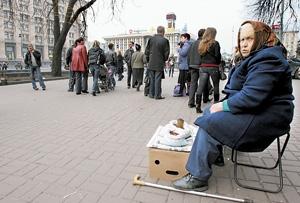 Ukrayna'da fakirlikle mücadele planı