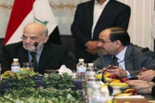 WikiLeaks ABD-Irak ilişkilerini gerdi